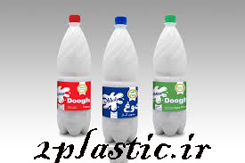 خرید بطری پلاستیکی دوغ