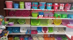 عمده فروشی ظروف پلاستیکی