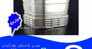 انواع بطری پلاستیکی روغن