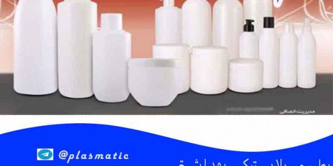 سفارش انواع بطری پلاستیکی