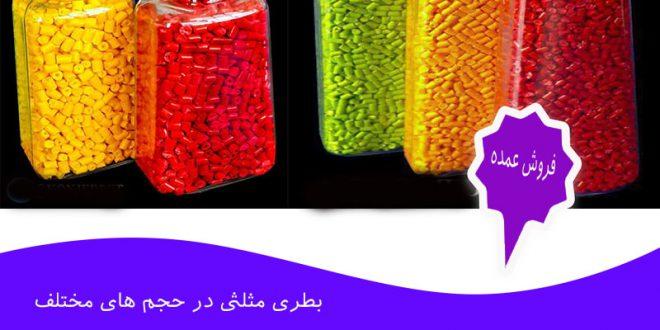 بطری پلاستیکی شیراز