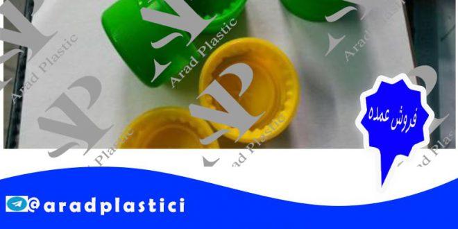 سایت آنلاین درب پلاستیکی سایز 28