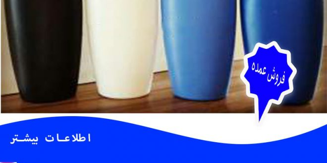 فروش ویژه بطری پت شامپو