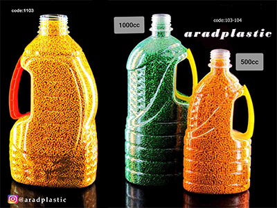 بطری پت پلاستیکی