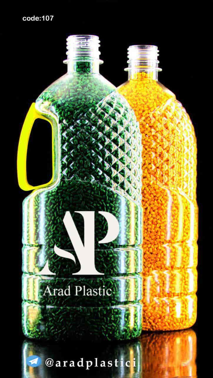بطری پلاستیکی پت دسته دار