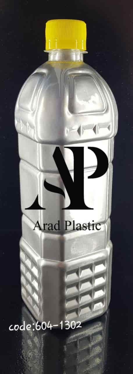 بطری پلاستیکی پت چهارگوش