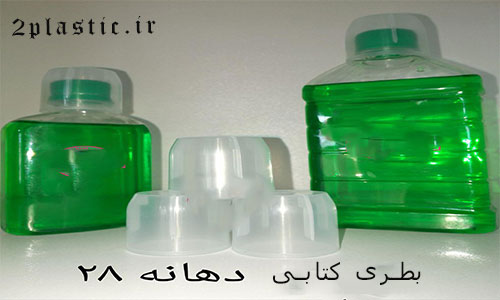 بطری پت قزوین